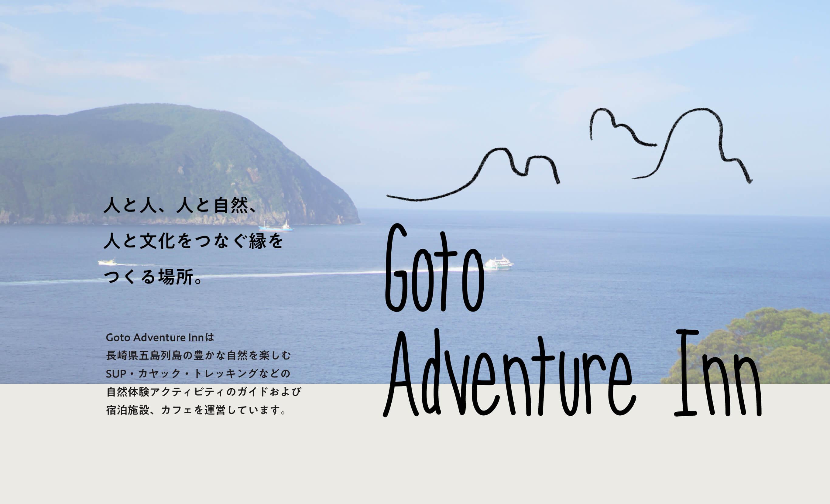 GotoAdventureInn